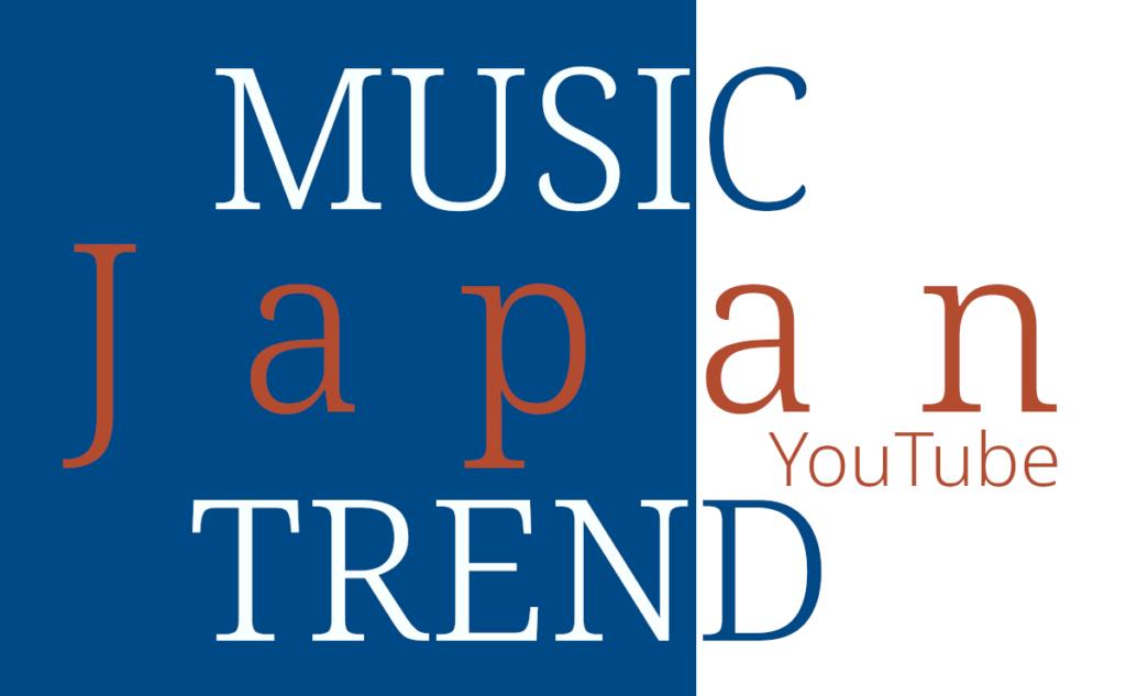 JP Japan Music Trend