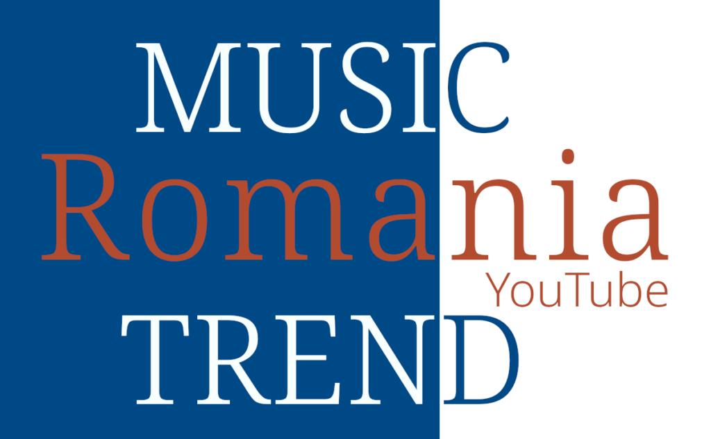 ルーマニア 音楽 トレンド RO Romania Music Trend