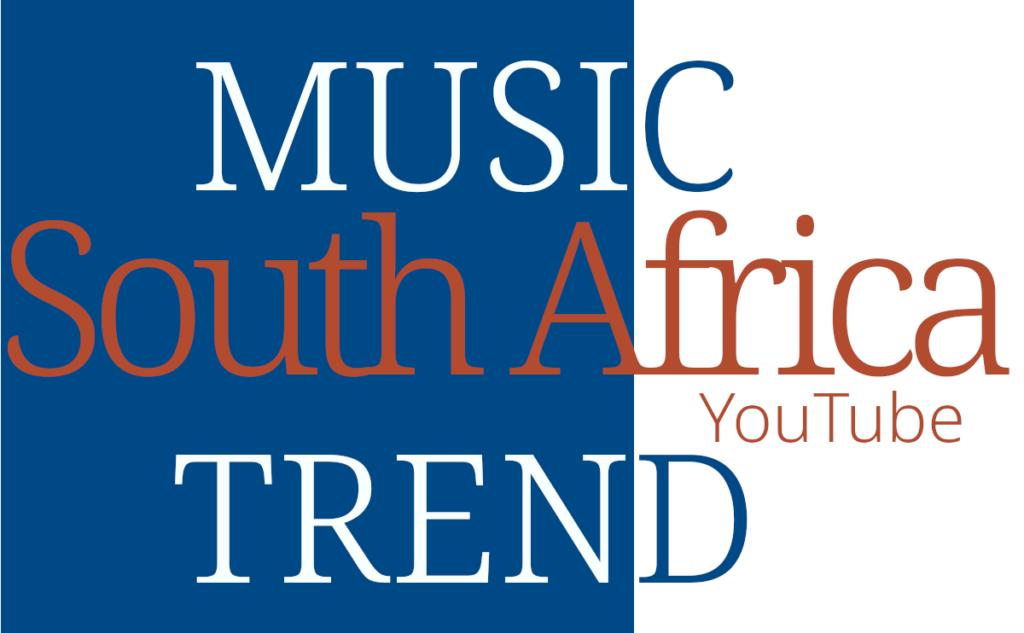 南アフリカ 音楽 トレンド ZA South Africa Music Trend