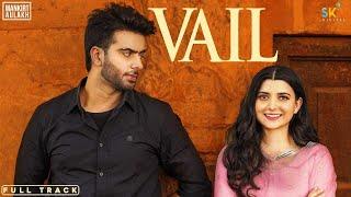 India Music Trend VAIL (OFFICIAL VIDEO) Mankirt Aulakh Ft. Nimrat Khaira | Avvy Sra | Shree Brar | Arvindr Khaira