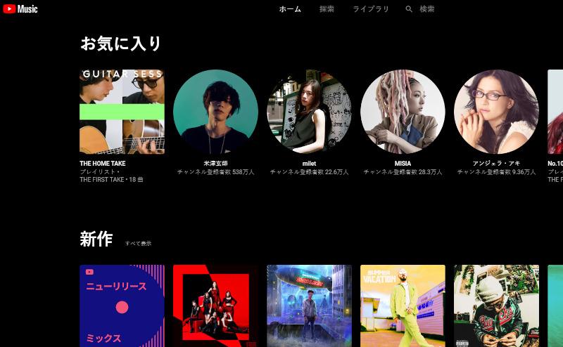 ユーチューブ 世界の音楽 YouTube-music