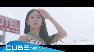 (여자)아이들((G)I-DLE) - '덤디덤디 (DUMDi DUMDi)' M/V Teaser